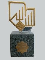 کسب عنوان خادم القرآن توسط نور الانوار 2