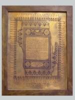 کسب عنوان خادم القرآن توسط نرمافزار نورالجنان