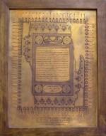 کسب عنوان خادم القرآن توسط نرمافزار نور2 - جامع الاحادیث