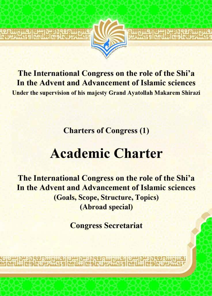 Academic Charter