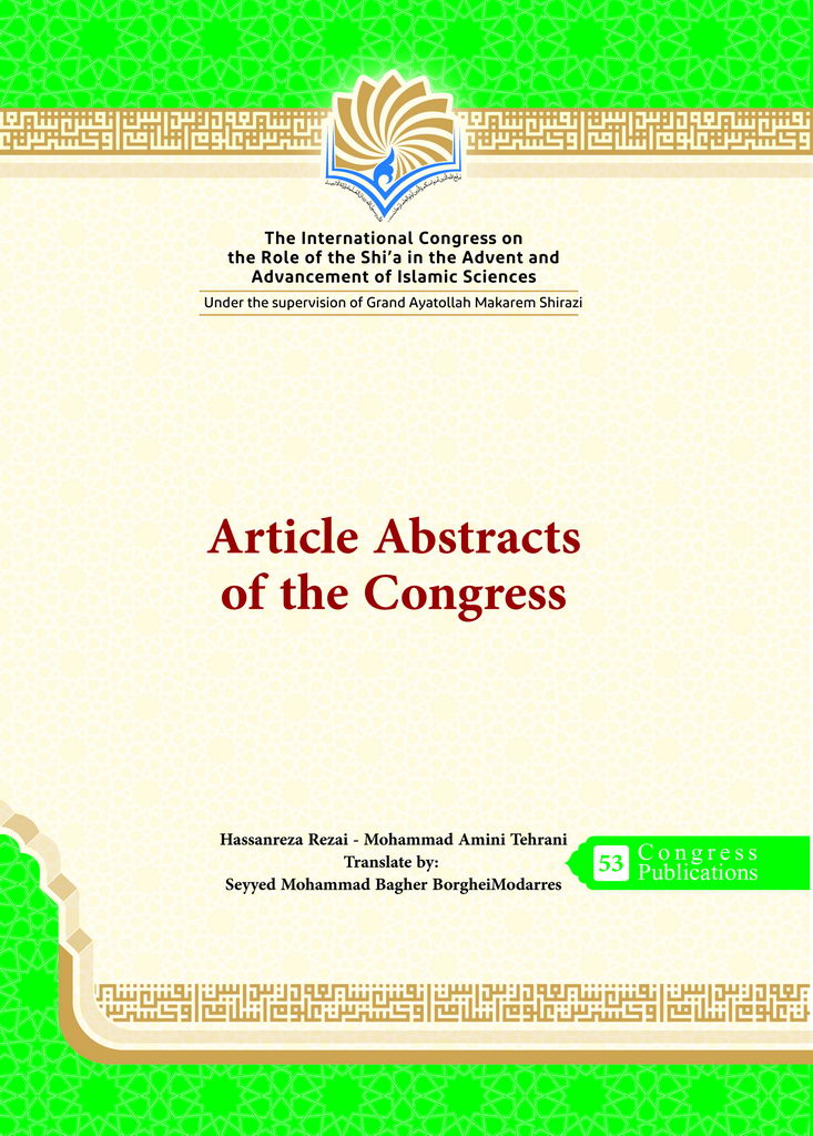 Article Abstracts  of The Congress