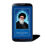 مجموعه آثار آیت الله العظمی سید محمدصادق روحانی حفظه الله (Android)