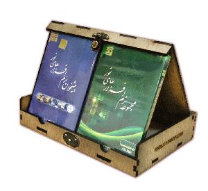 بسته ویژه مجموعه نرم افزارهای نور