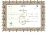 کارگاه علمی - کاربردی تفسیر قرآن