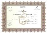 مجموعه آثار ثقه الاسلام کلینی رحمه الله (سلسله بزرگداشت ها 3)