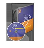 الإمامين الجوادين عليهم السلام (مجموعة مقالات مؤتمرات الإمام كاظم والإمام جواد (ع))