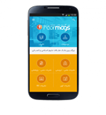 نورمگز 2.3 (Android)