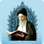 مجموعه آثار فارسی آیت الله العظمی علوی گرگانی (Android)