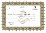 مجموعه آثار و دروس استاد علی محمدی خراسانی