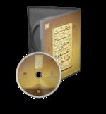 قائمة مخطوطات العلوم والفنون (في عصر الحضارة الإسلامية للدكتور يوسف بيك بابابور)